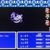 【レトロゲームFF3攻略日記その10】水の神殿でクラーケンと対決!?思わぬ大苦戦に(>_<)