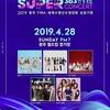 BTS(防弾少年団)出演!光州 SUPER CONCERT 1日ツアー予約スタート!