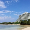 ANAインターコンチネンタル万座ビーチリゾート(2017 AUG 沖縄家族旅行2)