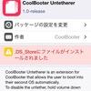 SHSHなしで擬似ダウングレード!CoolBooter Untethererの使用方法