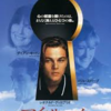 "<span itemprop=""headline"">映画「マイ・ルーム」(1996):2大女優(メリル・ストリープ、ダイアン・キートン)共演。</span>"