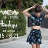 カリフォルニアに拠点を置くRVCA(ルーカ)が阪急うめだ本店に一週間限定ストアをオープン!