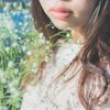 奥華子さんの新アルバム「KASUMISOU」適当レビュー(後半)