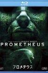 『プロメテウス』