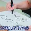 笑顔が増えるエコバック☆「ニュースな会」の心意気