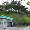 シュガーローフの名残り(慶良間チージ) 沖縄県那覇市おもろまち