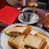 【喫茶店】全席禁煙席「coffee高久」ランチメニューホットサンドセット!駅から近く便利な喫茶店