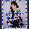 桜花爛漫 GIRLS STARGATE NEXT Vol.90