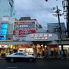 私的大阪めぐり(鶴橋散策)
