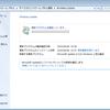 2016年6月版Windows Update再度リトライ