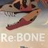 大学にある恐竜博物館。岡山理科大で化石発掘の裏話を聞く。入場は無料!