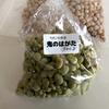 【鬼のはがた】在来品種の青大豆