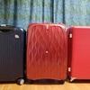 スーツケースのロックが壊れた~と思ったら簡単に直ってしまった・・・