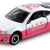 トミカ!AEON チューニングカーシリーズ第30弾 トヨタ86(ホメパト仕様)発売情報をキャッチ!