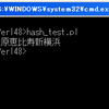 Perlハッシュのリファレンスを使いこなせるようになりますように。