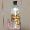 今流行りの透明レモンティーは予想以上に美味しい!そして後味もスッキリしてる!