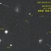 超新星 2017czd 写りました。小さな銀河に