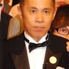 【有名人と浪人経験】ナインティナイン 岡村隆史さん