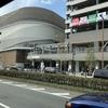 最近オープンしたMARK IS 福岡ももちに行って来ましたが…【マークイズ】
