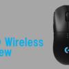 【PRO Wireless レビュー】ロジクールの新開発HEROセンサーを搭載した本格ワイヤレスゲーミングマウスがやってきた!