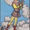 タロットカード:小アルカナ ソードのペイジ