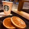 【アジアのスタバ】Starbucks Malaysia @ Citta Mall【2019年5月追記】