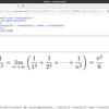 LaTeXで数式を書いて画像に保存する