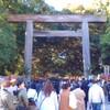 熱田神宮と秋葉山圓通寺にもお参りしてきた