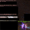 ゲー録413 【AION】深夜の打電 S.O.S