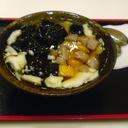台湾好きの茶屋太郎の徒然記