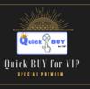 QuickBUYに豪華なVIPコースが登場「QuickBUY for VIP」リリース!