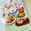 「作ってあげたい小江戸ごはん2」の表紙イラスト。製本前でしょうか?