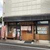 種村(松本)