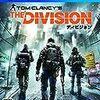 PS4用ゲーム『Division』をまったりとプレイ