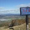 北日高岳 751m