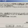 Windows 2000 に無理やり Media Player 10 をインストール - KDW