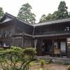 白田邸プロジェクト