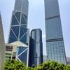 HSBC香港、口座維持手数料免除ー変革の始まり