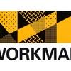 行こうみんなで『ワークマン』!!『ユニクロ』『しまむら』に次ぐ上昇企業。ワークマンプラスを展開!