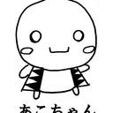 泉岳寺にある会計事務所の、のびのびブログ