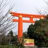 【京都】『円山応挙から近代京都画壇へ』展へ行ってきました~『京都国立近代美術館』 岡崎公園