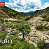 【東北】安達太良山、荒涼たる爆裂火口と温泉溢れ出る福島の名峰を歩く旅