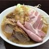 たいしの中肉麺250g