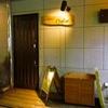 【オススメ5店】尼崎(兵庫)にあるショットバーが人気のお店