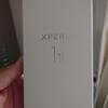 Xperia5Ⅱ発売直前Xperia1Ⅱレビュー