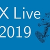 TeX Live 2019 をインストールする。その2