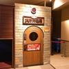 韓国式サウナがヤバいです・・エリア最大級温泉施設「竜泉寺の湯」@ 八王子【 サウナ散歩 その 51 】