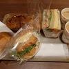 横浜・日ノ出町駅前のベルベでおいしいパンを食べてきました。
