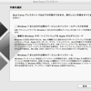 MacBookAir (13-inch Mid 2013) で BootCamp Windows7 インストールメモ