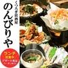 【オススメ5店】加古川(兵庫)にある日本酒が人気のお店